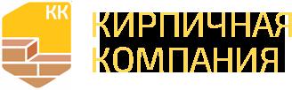 ООО «ТД КИРПИЧНАЯ КОМПАНИЯ»